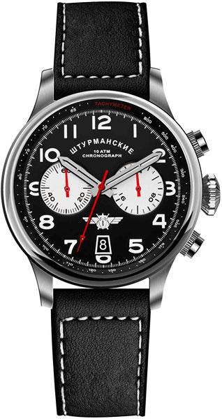 цена Мужские часы Штурманские VK64-3355853 онлайн в 2017 году