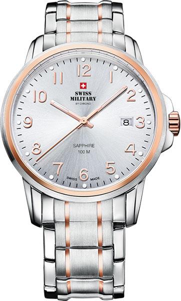 Мужские часы Swiss Military by Chrono SM34039.13 от AllTime
