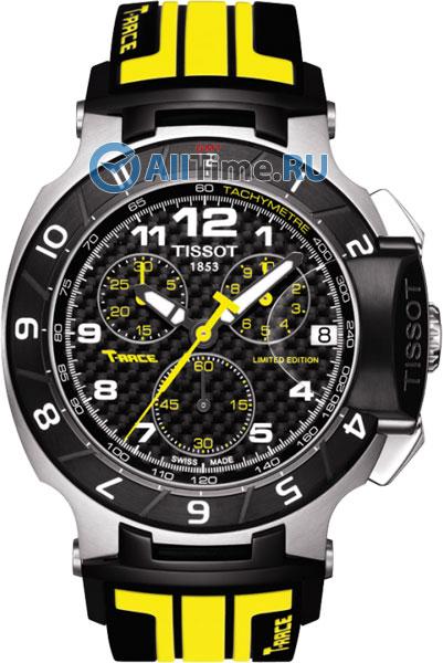наручные часы мужские. Наручные часы в