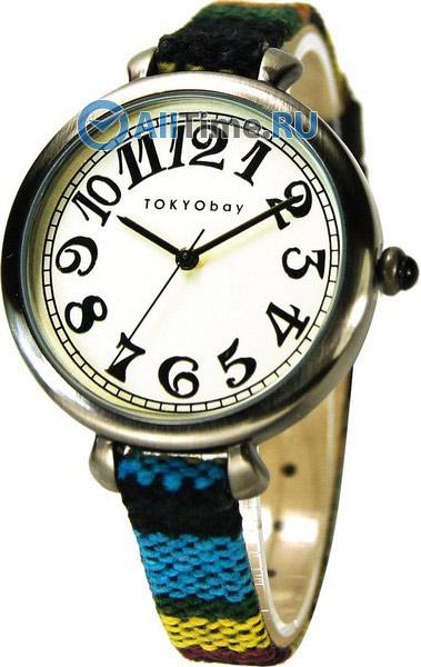 Часы морган toy белые