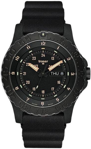 Фото «Швейцарские наручные часы Traser TR_103420»