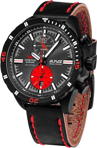 Мужские часы Vostok Europe 6S11/320C260 мужские часы vostok europe 2426 5601058