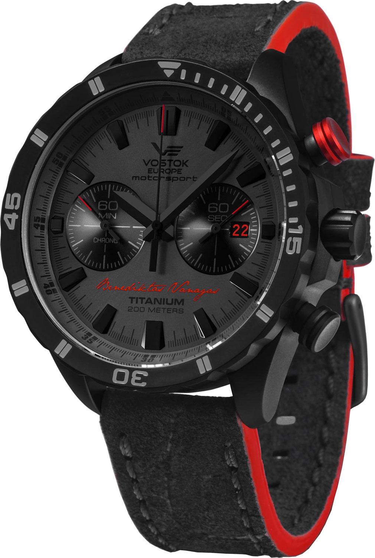 Мужские часы Vostok Europe 6S21/320J390 все цены