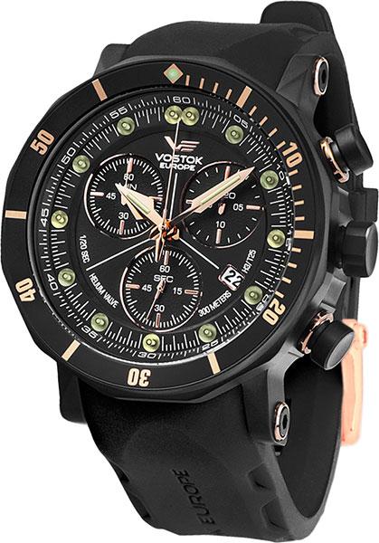 Мужские часы Vostok Europe 6S30/6203211 все цены