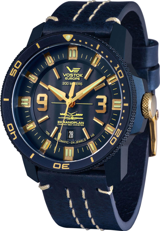 Мужские часы Vostok Europe NH35/546D511 все цены