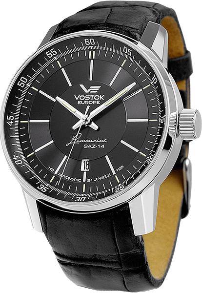Мужские часы Vostok Europe NH35A/5651137 все цены