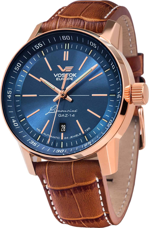 Мужские часы Vostok Europe NH35A/565B592