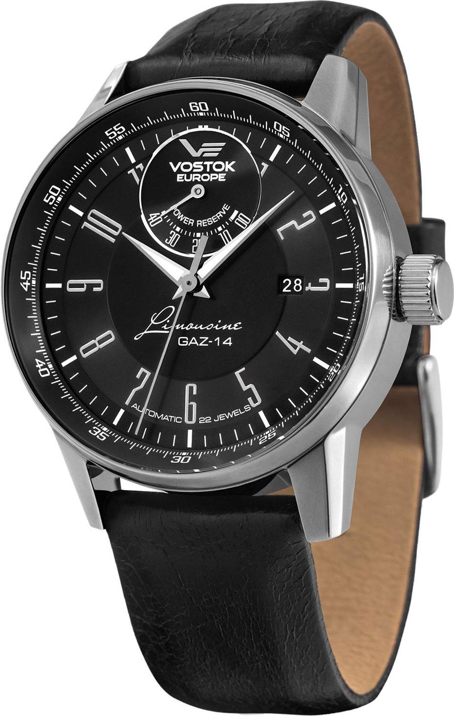 Мужские часы Vostok Europe YN85/560A517