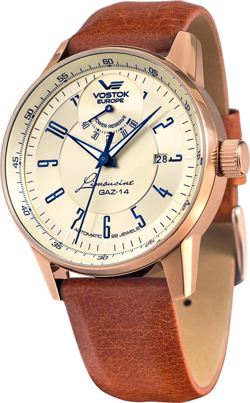 Мужские часы Vostok Europe YN85/560B519