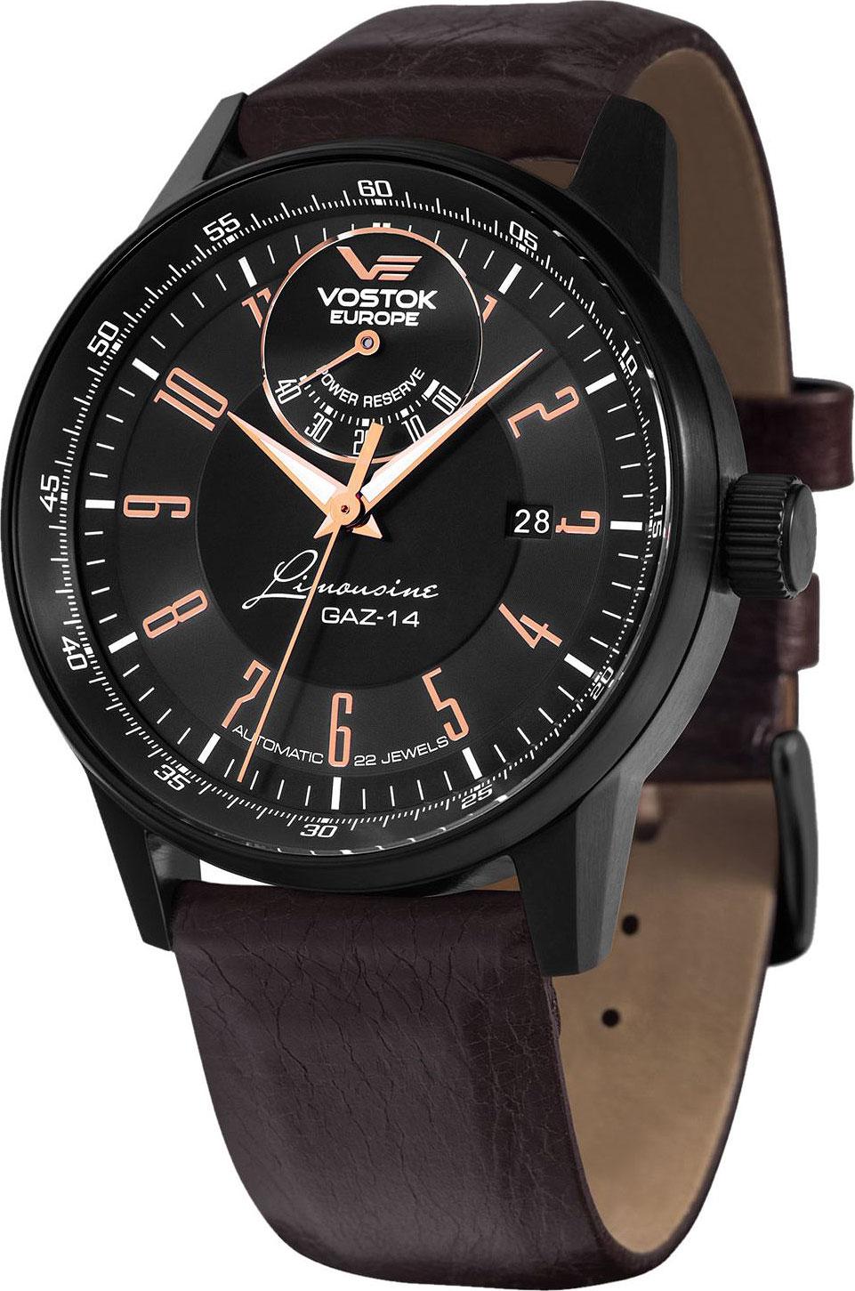 Мужские часы Vostok Europe YN85/560C520