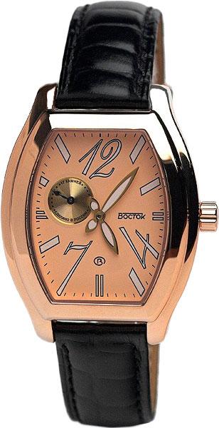 Мужские часы Восток 43136 форма профессиональная для изготовления мыла мк восток выдумщики 688758 1