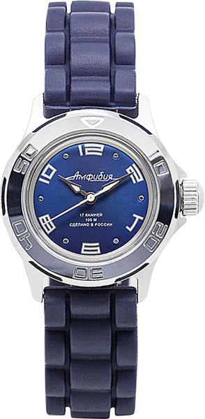 Женские часы Восток 51463 форма профессиональная для изготовления мыла мк восток выдумщики 688758 1