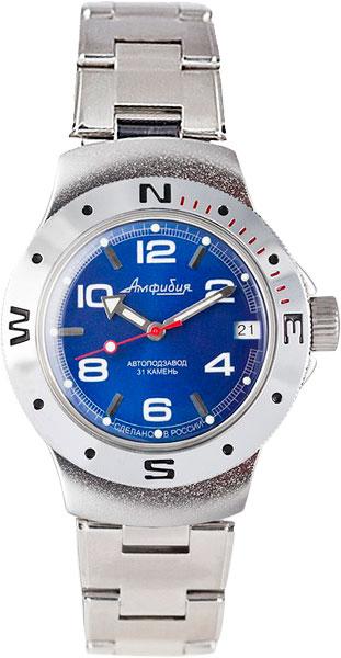 Мужские часы Восток 60432 форма профессиональная для изготовления мыла мк восток выдумщики 688758 1
