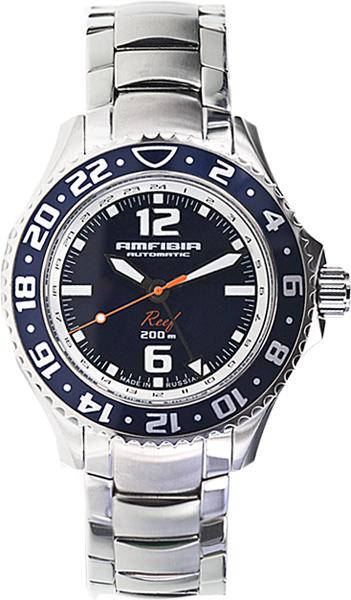 лучшая цена Мужские часы Восток 80493