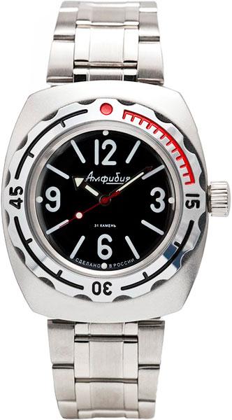 Мужские часы Восток 90913 форма профессиональная для изготовления мыла мк восток выдумщики 688758 1