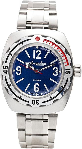 где купить Мужские часы Восток 90914 дешево