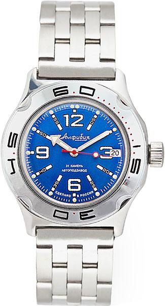 Мужские часы Восток 100316 стоимость