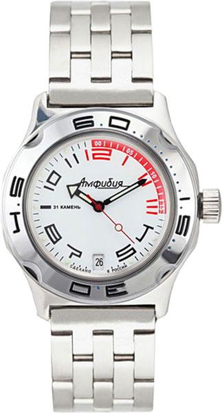 лучшая цена Мужские часы Восток 100472