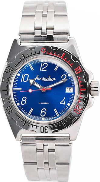 Мужские часы Восток 110908 форма профессиональная для изготовления мыла мк восток выдумщики 688758 1