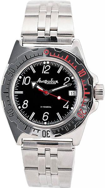 Мужские часы Восток 110909 форма профессиональная для изготовления мыла мк восток выдумщики 688758 1