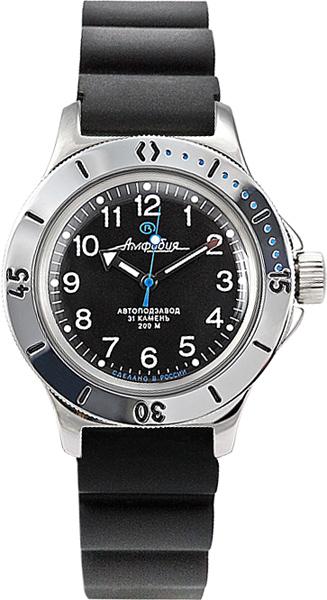 Мужские часы Восток 120811 форма профессиональная для изготовления мыла мк восток выдумщики 688758 1