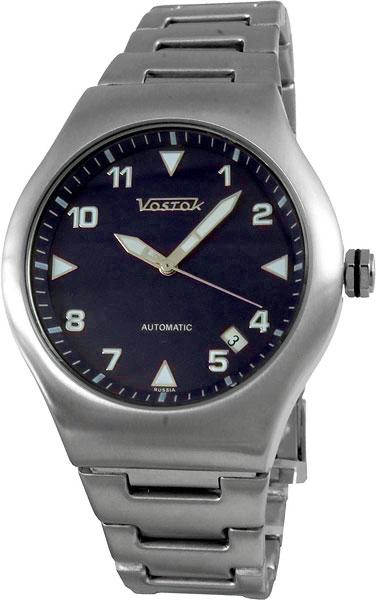 Мужские часы Восток 170732 форма профессиональная для изготовления мыла мк восток выдумщики 688758 1
