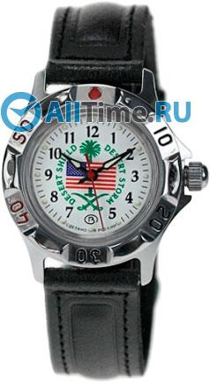 Мужские часы Восток 591676