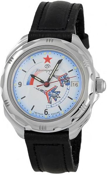 Мужские часы Восток 211066