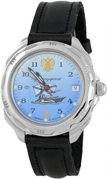 Мужские часы Восток 211139 цена и фото