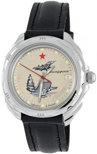 Мужские часы Восток 211402 стоимость
