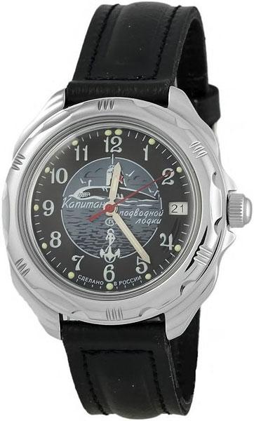 Мужские часы Восток 211831 все цены