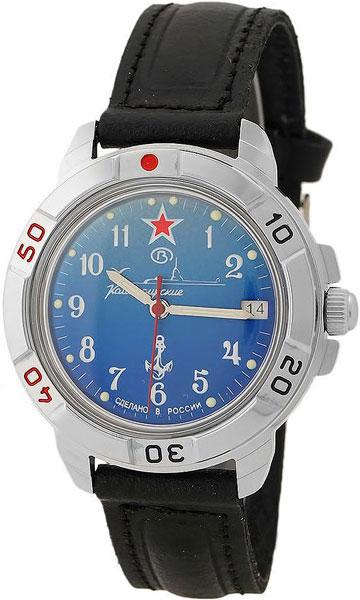 Мужские часы Восток 431289 vostok 420892 восток