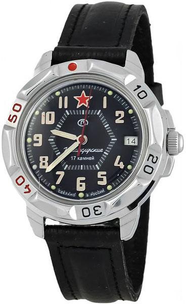 Мужские часы Восток 431744 vostok 420892 восток