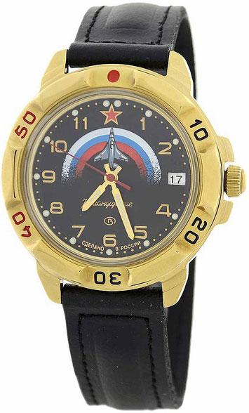 Мужские часы Восток 439608 vostok 420892 восток
