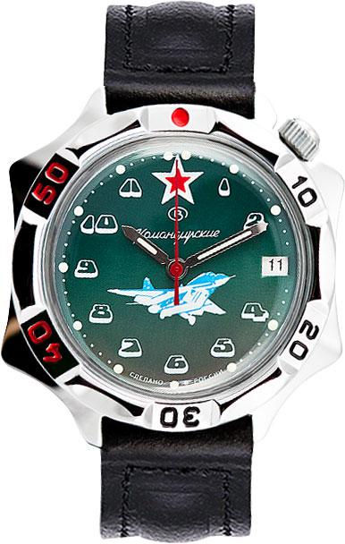 Мужские часы Восток 531124