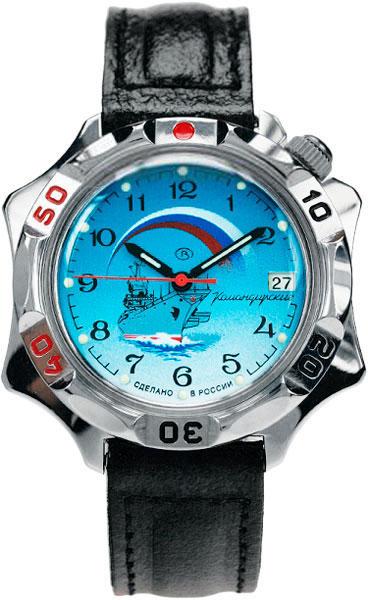Мужские часы Восток 531300 восток 811958 восток