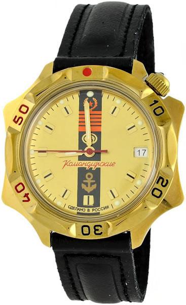Мужские часы Восток 539217 восток 811958 восток