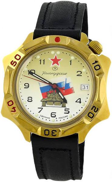 Мужские часы Восток 539295