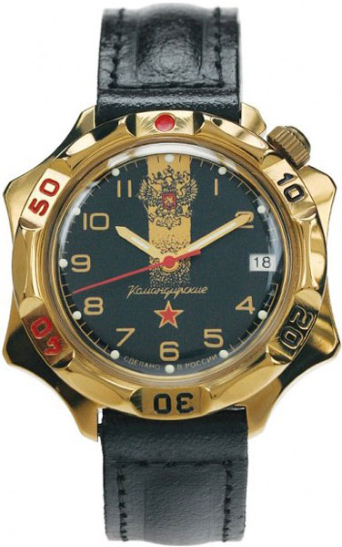 Мужские часы Восток 539792 восток 811958 восток