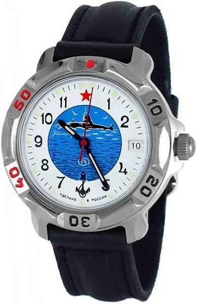 Мужские часы Восток 811055