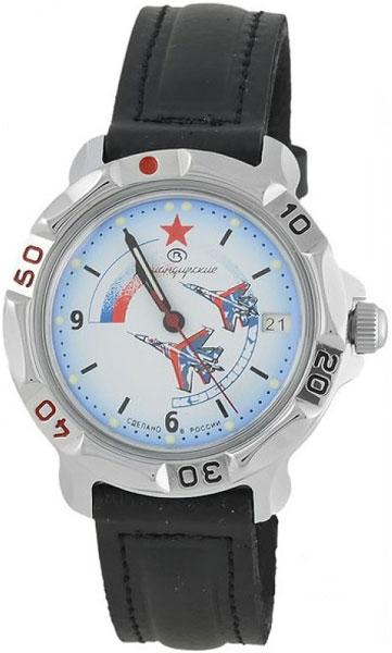 Мужские часы Восток 811066