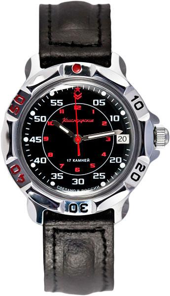 Мужские часы Восток 811172