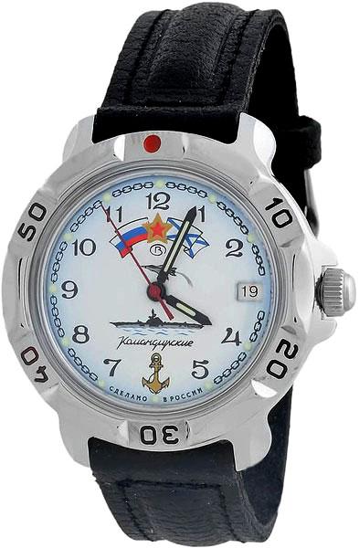 Мужские часы Восток 811241