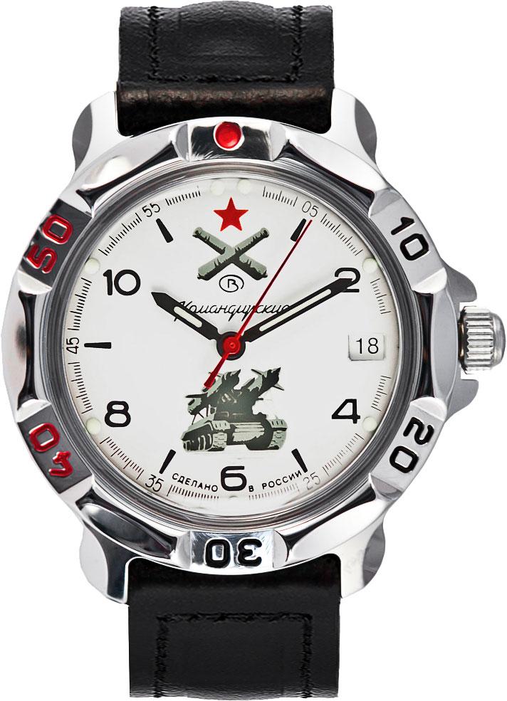 Мужские часы Восток 811275 цена