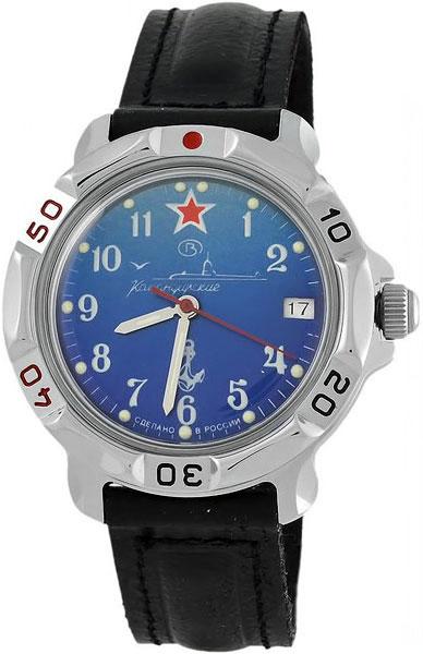 Мужские часы Восток 811289 цена