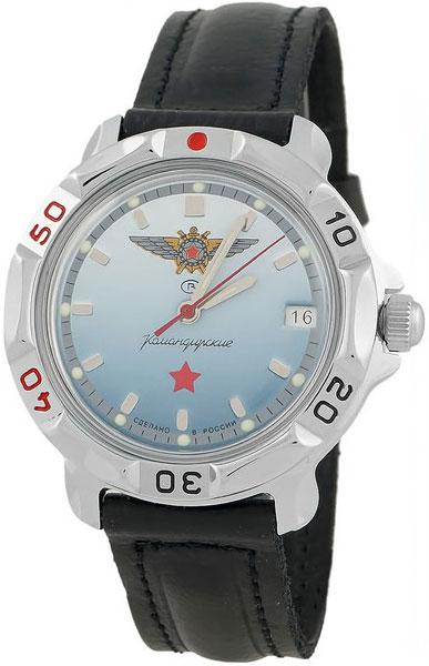 Мужские часы Восток 811290 цена
