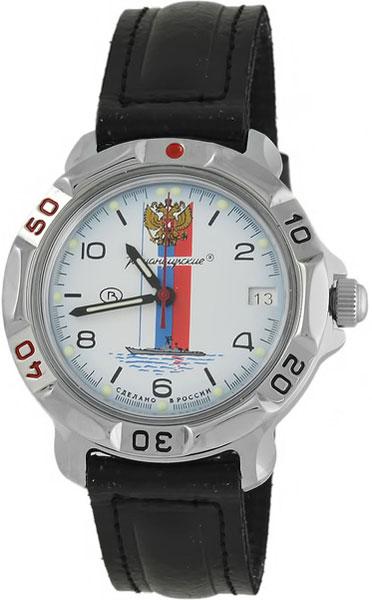 Мужские часы Восток 811330
