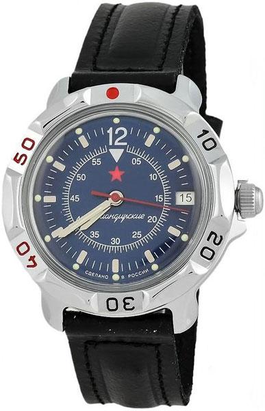 Мужские часы Восток 811398