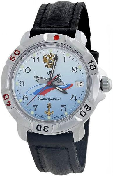 Мужские часы Восток 811619