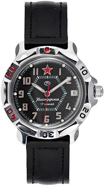 Мужские часы Восток 811744 форма профессиональная для изготовления мыла мк восток выдумщики 688758 1